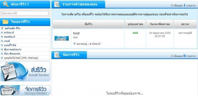 2012-05-18_144019