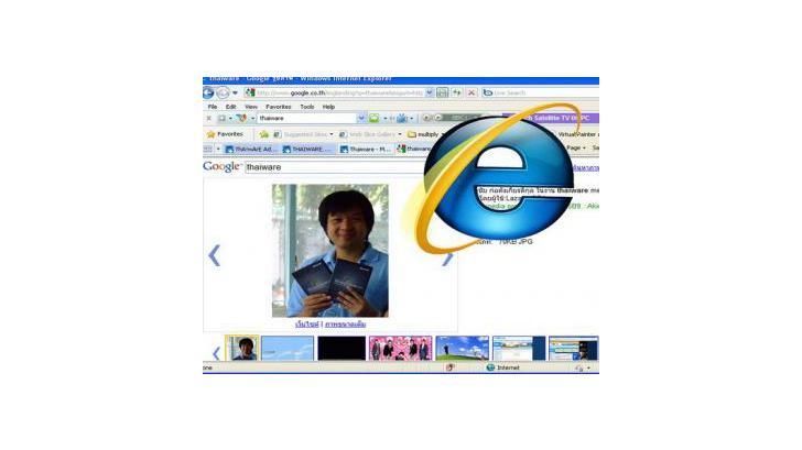 รู้จักกับ วิธีเปิดรูปภาพใน Internet Explorer ให้มีขนาดใหญ่ ตลอดเวลา