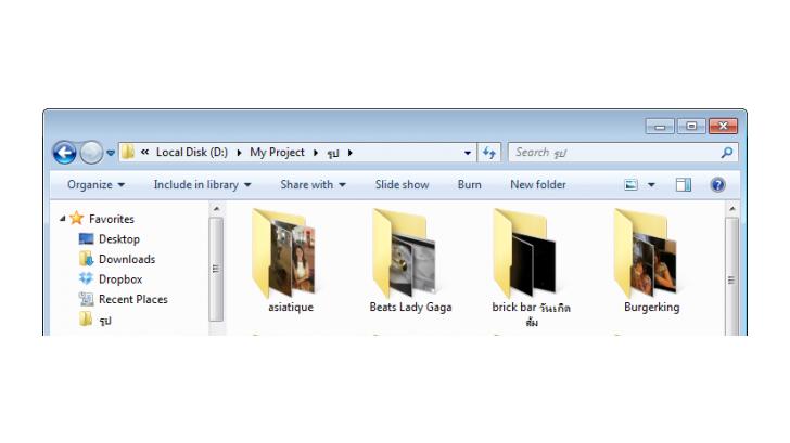 เทคนิคสร้างทางลัดในการเข้าถึง Folder ที่เราใช้เก็บไฟล์เป็นประจำใน Windows 7