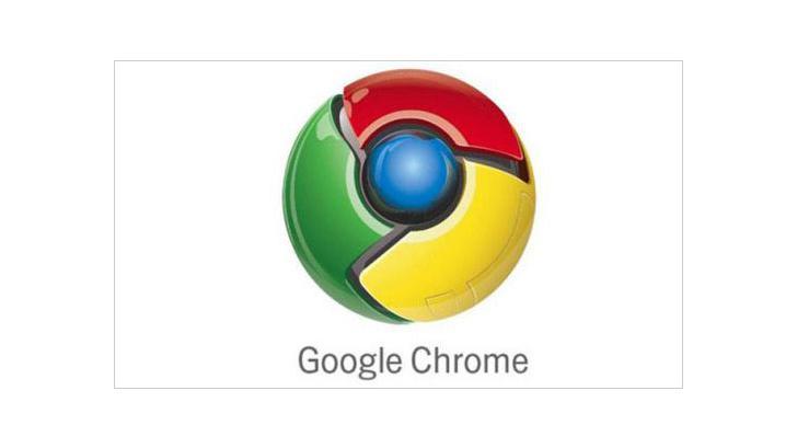 มาใช้ Chrome Browser แบบเซียนกันดีกว่า