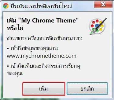 google_chrome_03
