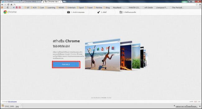 google_chrome_06