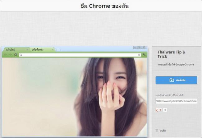 google_chrome_15