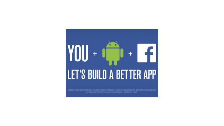 วิธีสมัครเป็น Tester ร่วมทดสอบ แอป Facebook ตัวใหม่บน Android