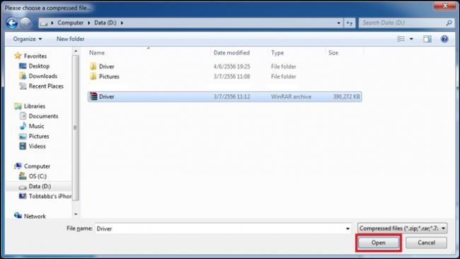 Jpg+FileBinder_05