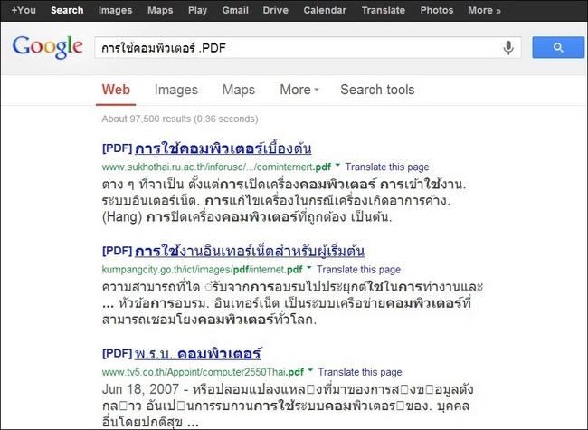 Search Google_02