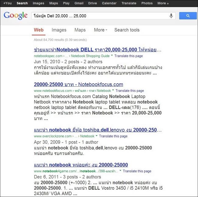 Search Google_03