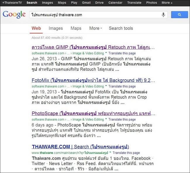 Search Google_13