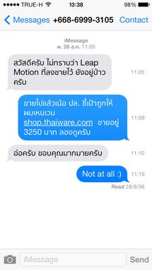 IMG_3316_resize