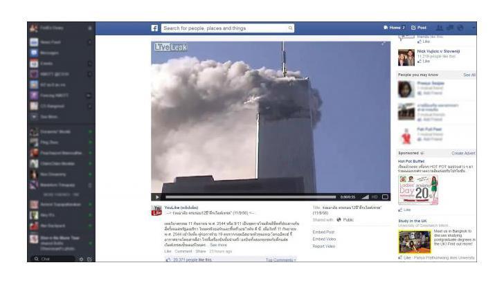 วิธีดาวน์โหลดวีดีโอบน Facebook