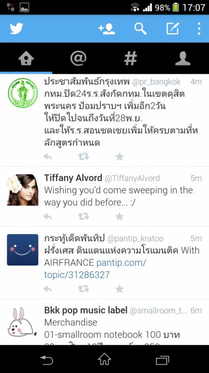 ทิปส์ Twitter 5