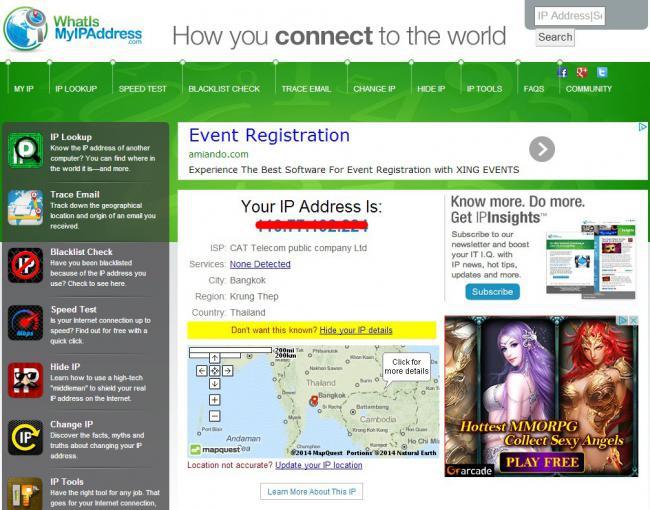 วิธีดู IP Address-05