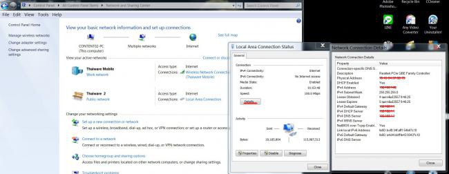 วิธีดู IP Address-09