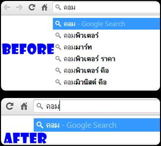 Chrome Setting 6