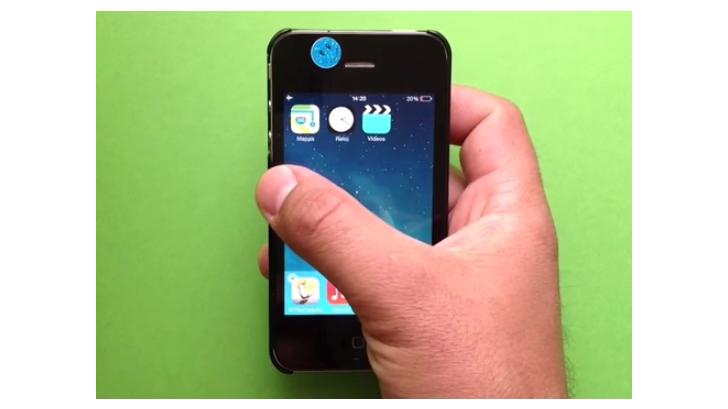 วิธีซ่อนไอคอนแอปฯที่ไม่ต้องการใช้บน iOS 7.1 โดยไม่ต้องเจลเบรค