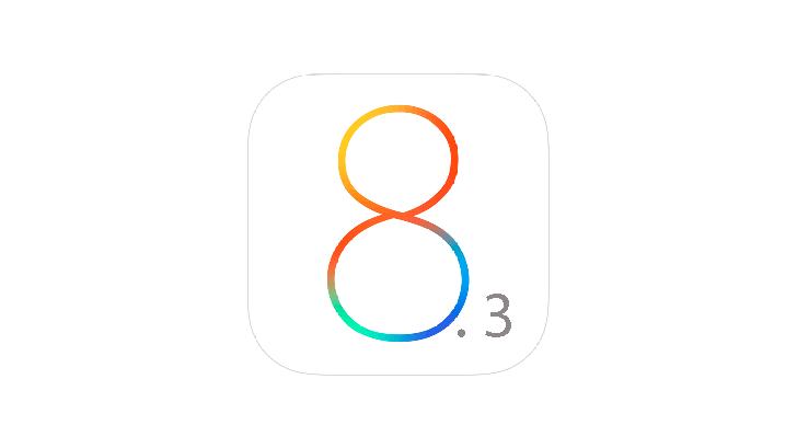 วิธีอัพเดต iOS 8.3 พร้อมลิงค์ตรงสำหรับดาวน์โหลดเฟริมแวร์ และรายละเอียดของเวอร์ชั่นล่าสุด
