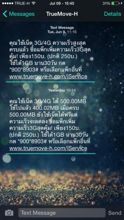 IMG_2980_resize