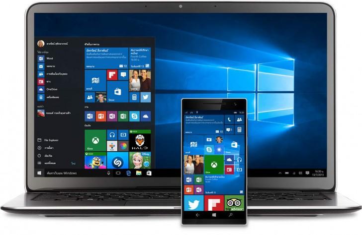 device_laptop_mini_start_CortanaMarket_1x_th_TH