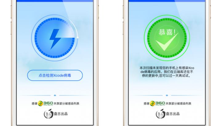 วิธีตรวจสอบว่า iPhone ของเราโดนโจมตีจาก XcodeGhost หรือไม่