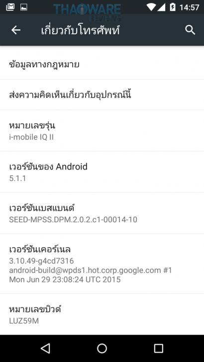 Screenshot_2015-10-13-14-57-31