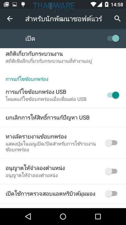 Screenshot_2015-10-13-14-58-33