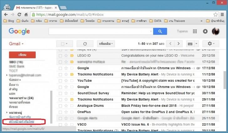 gmail_02