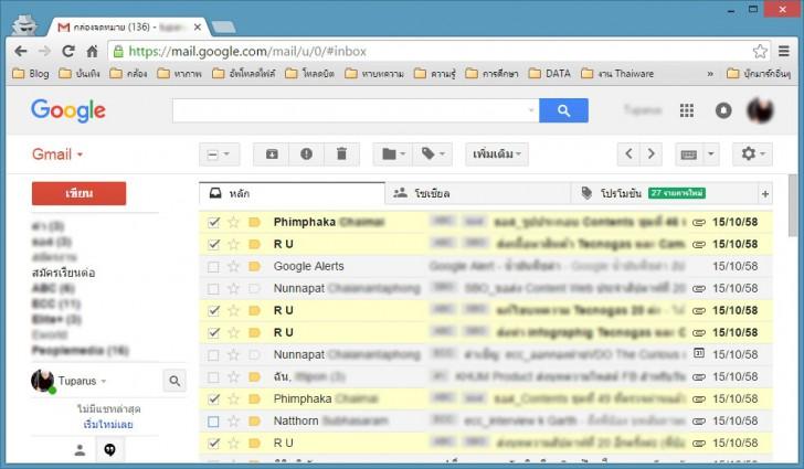 gmail_05_03