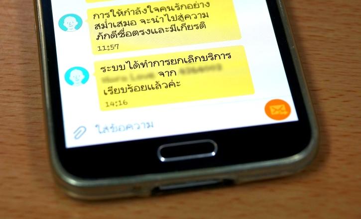 SMS_02_Crop_resize_blur