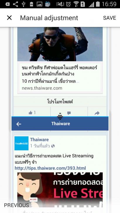 Screenshot_2016-05-09-16-59-39