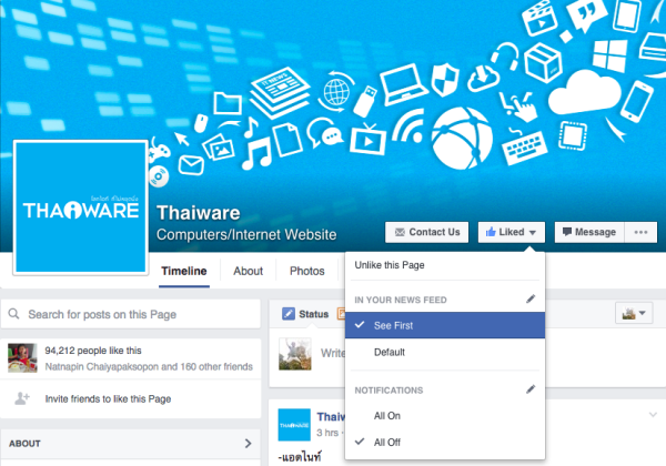 thaiware-see-first