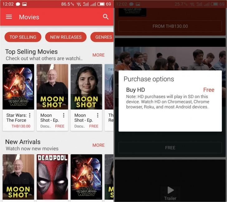 google-play-movies-02
