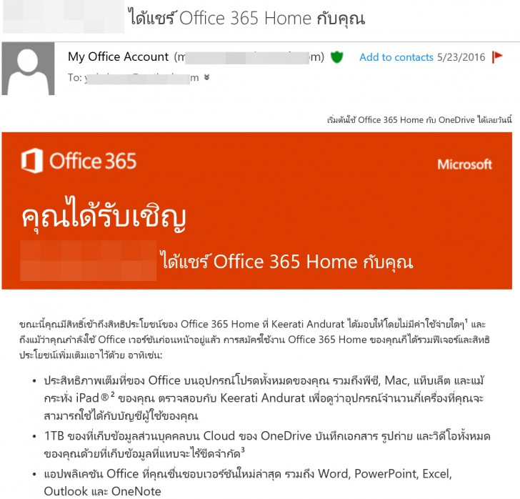 share-office