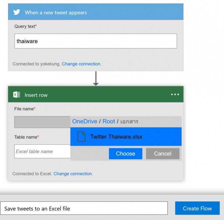 twitter-to-excel-flow