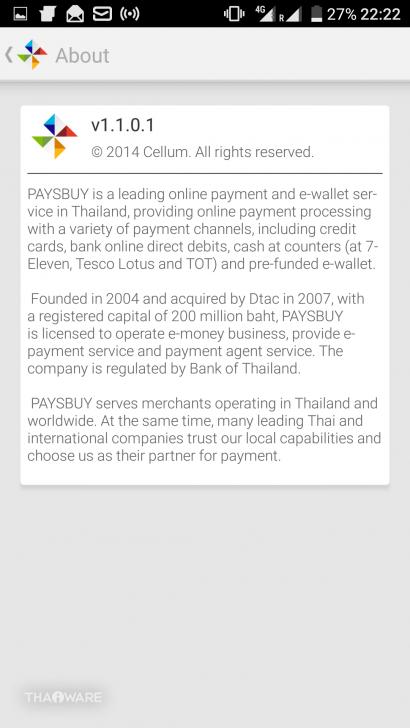 รู้จัก Digital Wallet จุดรับชำระบิลออนไลน์บนมือถือ จ่ายทุกบิล จัดการทุกอย่างด้วยมือถือเครื่องเดียว