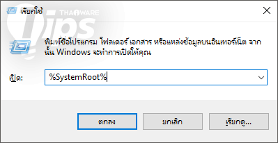Force windows update /detectnow currentversion windowsupdate auto update