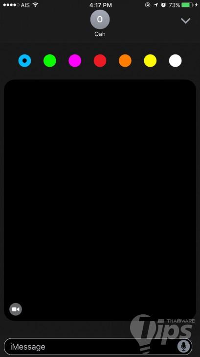 ลูกเล่นการใช้งานใหม่ๆ ของ iPhone บน iOS 10 มีอะไรน่าสนใจบ้าง มาดูกัน