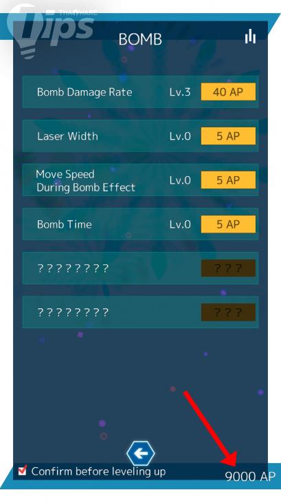 วิธีโกงเกมส์บน iOS  ด้วย GameGem โกงได้เกือบทุกเกมส์ เหมือนกับใช้ Action Replay เลย