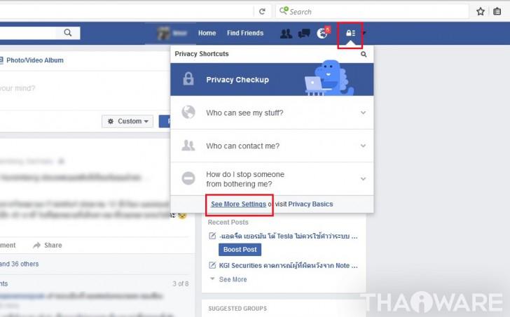ล็อคอิน Facebook บนอุปกรณ์อื่นที่ไม่ใช่ของส่วนตัว แล้วลืม ล็อคเอาท์ ออกทำยังไง? เรามีวิธีมาแนะนำ
