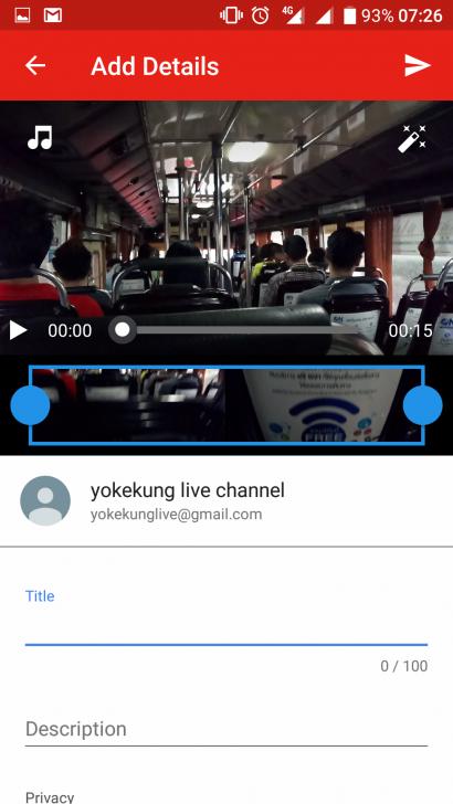 ขั้นตอนง่ายๆ ในการอัพโหลดคลิปวีดีโอขึ้นไปบน YouTube ผ่านสมาร์ทโฟนและคอมพิวเตอร์