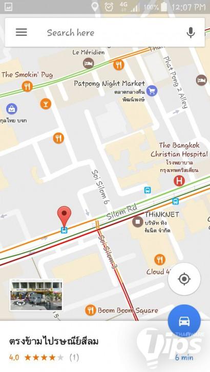 รถเมล์ถึงป้ายเมื่อไหร่ เช็คได้ผ่าน Google Maps
