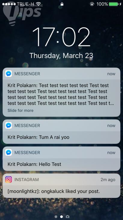 วิธีอ่านข้อความใน Facebook Messenger โดยไม่ให้ผู้ส่งข้อความรู้ว่าเราอ่านแล้ว