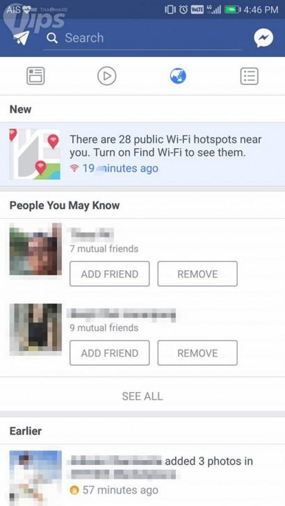 วิธี หา Wi-Fi ฟรี ผ่านฟีเจอร์ Find Wi-Fi บนแอพฯ Facebook บนมือถือ