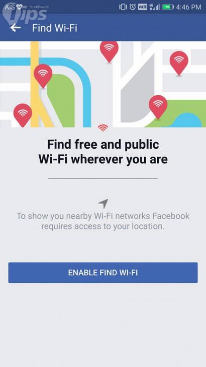 วิธี หา Wi-Fi ฟรี ผ่านฟีเจอร์ Find Wi-Fi บนแอปฯ Facebook บนมือถือ