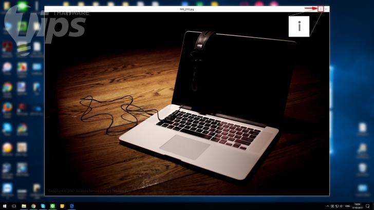 กดปุ่ม Spacebar ดู Preview ไฟล์ บน Windows ได้เหมือน Mac