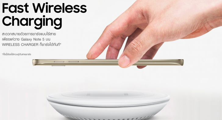 รู้จักเทคโนโลยี Wireless Charging ชาร์จไฟเข้ามือถือแบบไร้สาย