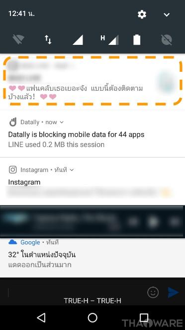 วิธีปิดการแจ้งเตือนจากแอปฯ บนสมาร์ทโฟน Android แบบเห็นผลชะงัด ไม่มีมากวนใจอีกเลย