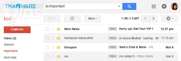 5 เคล็ดไม่ลับในการค้นหาอีเมล์ที่ต้องการใน Gmail อย่างง่ายๆ