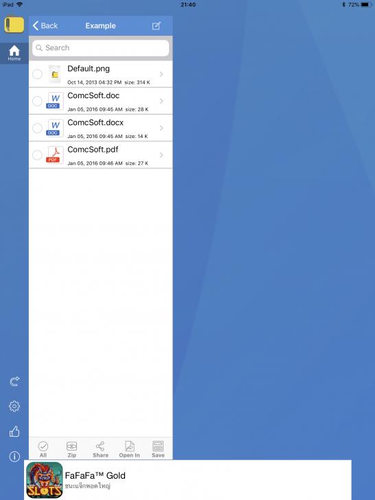 วิธีบีบอัดไฟล์ แตกไฟล์ .zip .rar บนสมาร์ทโฟนทั้ง iOS และ Android