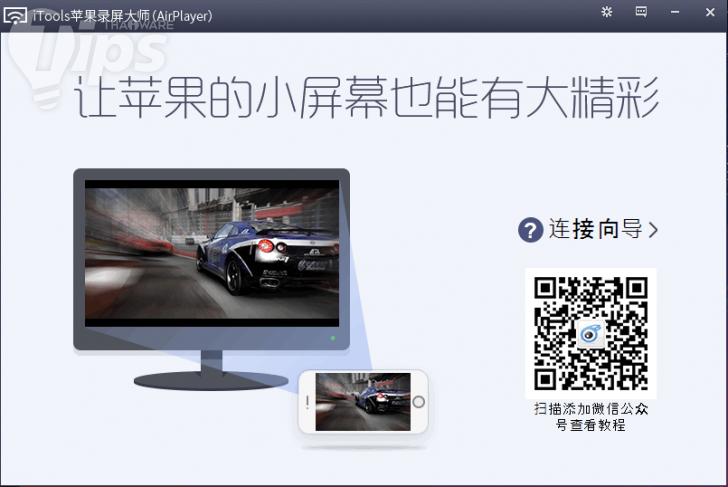 วิธี LiIVE Streaming เกมส์จาก iPhone iPad ขึ้น Facebook หรือ YouTube