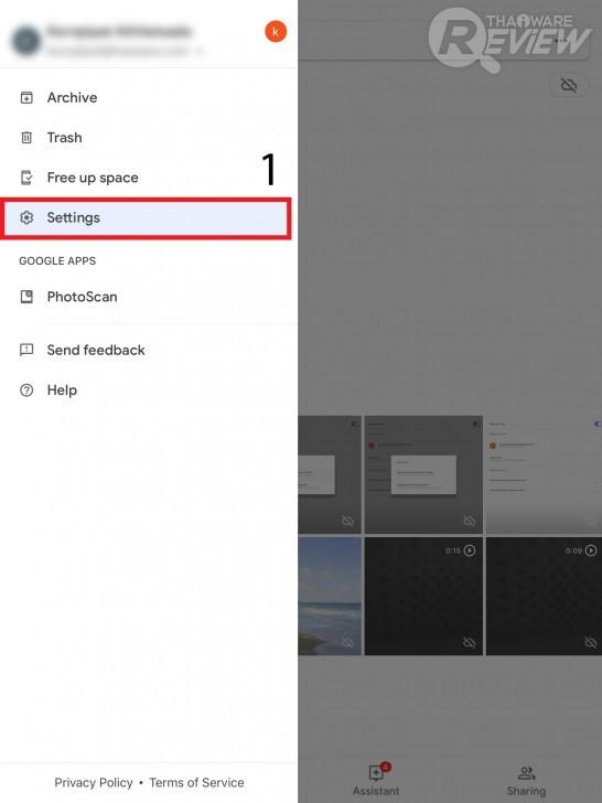 อัพโหลดรูปจากสมาร์ทโฟนขึ้น Google Photos แบบไม่อั้น ภายใน 3 ขั้นตอน